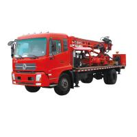 Buy cheap 300m Depth Pile Drilling Machine  /  Deep Water Well Mud Pump Rock Drilling Rig from wholesalers