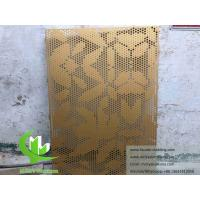 Buy cheap Manufacturer of Exterior Architectural aluminum facade perforated panels for cladding from wholesalers