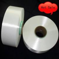 Wholesale polyester FDY YARN from china suppliers
