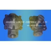 Wholesale LJ-RV1/2 gas pressure regulator valves from china suppliers