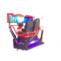 Buy cheap 360 Degree Motion Driver Car Racing Simulator Games 2.2*2.2*1.8 m Size from wholesalers