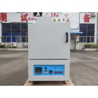 Buy cheap 1300 Degree High Heat Muffle Oven  / Heat Treatment Furnace For Lab Test from wholesalers
