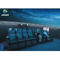 Buy cheap 360 Mmersive Projection Dome Movie Theater With 16 Chairs Built On Playground from wholesalers