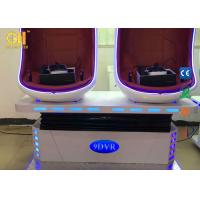 Buy cheap Star Hotels / KTV 9D Egg VR Cinema 5-8 Minutes Playing Time 2mx1.2mx2m Size from wholesalers