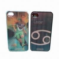 Buy cheap High-quality Mobilephone Cover, Easy to Change 3D Card, Wonderful 3D Depth from wholesalers