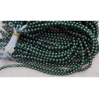 Buy cheap Black Saltwater Pearl Necklace Wholesale from wholesalers