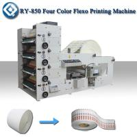 Buy cheap Best quality china supplier automatic coffee cup printing machine from wholesalers