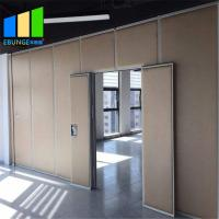 Buy cheap Hotel Movable Wall Sliding Folding Banquet Hall Sound Proof Partition In Sri Lanka from wholesalers