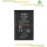 Buy cheap Original /OEM Nokia BL-4C for Nokia 6101, 6125, 6133, 6170, 6300 Battery BL-4C from wholesalers