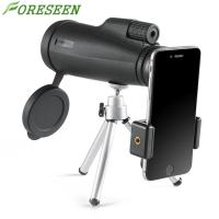 Buy cheap Black 12x50 Monocular Telescope , Dual Focus Monocular Waterproof With Clip Tripod from wholesalers