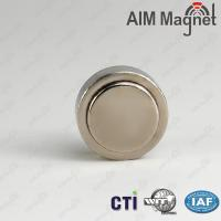 Buy cheap 2014 new products neodymium monopole magnet from wholesalers