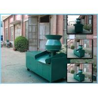 Buy cheap Biomass fuel briquette press for sale from wholesalers