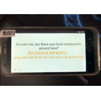 Buy cheap Simultaneous Offline Language Translator Black Color With Grammar Correction from wholesalers