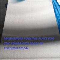 Buy cheap AZ31B-O AZ31B-H24 magnesium alloy plate sheet magnesium engraving sheet for CNC, stamping, embossing, die sinking from wholesalers