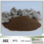 Buy cheap Calcium lignosulphonate as plasticizer concrete admixture from wholesalers