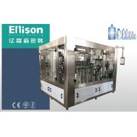 Buy cheap Drinking Water Bottle Filling Machine 1500ml High Speed Stainless steel 304 from wholesalers