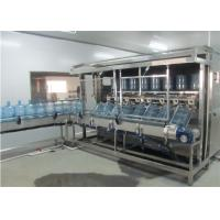 Buy cheap Complete Drinking Water Production Line , Drinking Water Filling Machine Bottling packing from wholesalers