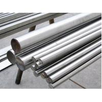 Buy cheap 420 Stainless Steel Round Bar from wholesalers