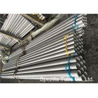 Buy cheap Pickled Nickel Alloy Tubes Werkstoff Nr. 1.4876 Incoloy 825 Tubing OD 6MM - 1016MM from wholesalers