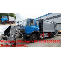 Buy cheap China Bottom price dongfeng 8-10m3 compressor Garbage Truck for sale, Wholesale dongfeng rear loader garbage truck from wholesalers