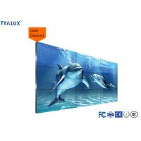 Buy cheap 55 Inch 5.3mm Seamless TV  LCD  Video Wall 4K Samsung Led HD Display 3x3 DID from wholesalers
