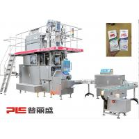 Buy cheap 7500 PPH 200ml Slim Automatic Aseptic Carton Packaging Machine for Milk in Thailand Market from wholesalers