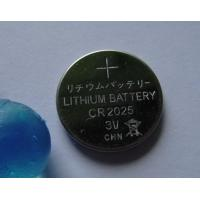 Buy cheap CR2025 3v lithium button cell battery from wholesalers