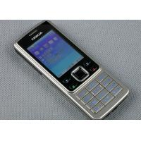 Buy cheap Classic Nokia Mobile Phone 6300 from wholesalers