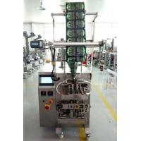 Buy cheap Automatic Vertical Drug / Medicine / Pharmaceutical Packing Machine For Pet from wholesalers