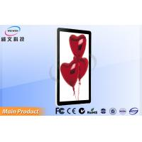 Buy cheap Restaurant 46 Inch Wall Mounted Photos Display , LED Menu Board from wholesalers