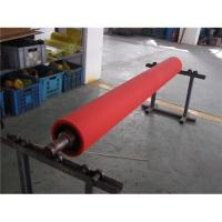 Buy cheap Polyurethane roller,PU roller from wholesalers