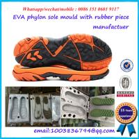 Buy cheap PCU PVC  Children Slipper Mould  90-100 HRC Hardness High Strength from wholesalers