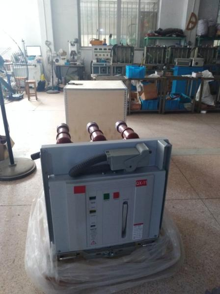 Buy cheap 12KV 50HZ high voltage solid pole Vacuum Circuit Breaker Three Phase ZN63-12KV/630A from wholesalers