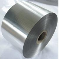 Buy cheap Big Aluminium Foil Roll High Grade Aseptic Packaging Shiny Appearance from wholesalers