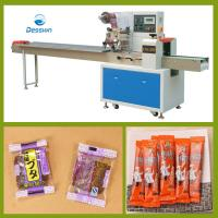 Buy cheap Automatic Wraping Machine for Snacks Beef Jerky, Meat Jerky from wholesalers