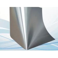 Buy cheap 45um Aluminum Packaging Metallized Polyester Film , Silver Reflective Mylar Film from wholesalers