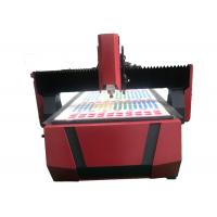 Buy cheap advertising engraving machine/ High Efficiency Advertising Engraving Machine For Art Craft / Wood Crafts from wholesalers