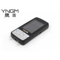 Wholesale Automatic Sensing Lithium Battery Audio Tour Devices With Vod Two Modes from china suppliers