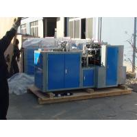 3 Phase Paper Tea Cup Making Machine Manufactures