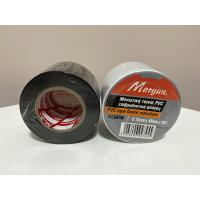 Buy cheap Moisture Proof Pipe Banding Tape / Pvc Duct Tape Resistant To UV OEM Acceptable from wholesalers