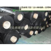 Buy cheap Biodegradable Mulching Film from wholesalers