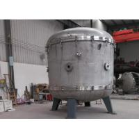 Wholesale JR Series Vertical Vacuum Sintering Furnace With Advanced Automation Control from china suppliers
