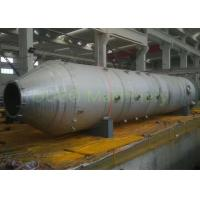 Buy cheap Marine Vessel ECO Desulfurization Unit Stainless Steel Environmental Friendly from wholesalers