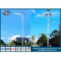 Buy cheap Conical , Round Outdoor Solar Powered Light Post Outdoor Lamp Pole With Solar Panel from wholesalers