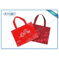 China Red PP Non Woven Bag Machine Insect - Proof Printing / Lamination on sale