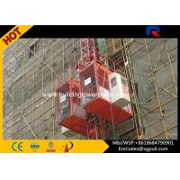 Buy cheap SC200 2 X 2000 Kg Material Hoist Construction , Rack And Pinion Lift 3m Cage Length from wholesalers