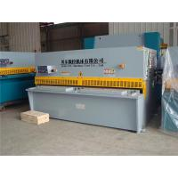 Buy cheap The choose and buy shearing machine from wholesalers