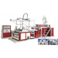 Wholesale Computer Double Layer Cast Film Extrusion Machine For Furniture Packing from china suppliers