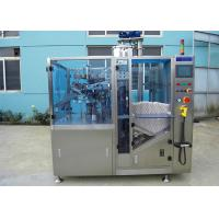 Buy cheap Cream Ointment Plastic Tube Sealing Machine High Speed Plastic Tube Sealer from wholesalers