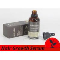 Buy cheap Natural 50ml Hair Growth Serum For Hair Growing Fast Gold Liquid Product from wholesalers